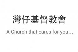 Wanchai Church of Christ